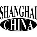 Shanghai Gifts