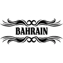 Tribal Bahrain T-shirts