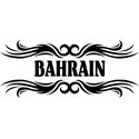 Tribal Bahrain T-shirts