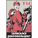 Propaganda T-shirt, Propaganda T-shirts