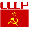 Cool CCCP