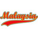 Retro Malaysia