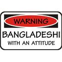 Attitude Bangladeshi