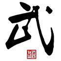 Martial Arts Calligraphy Merchandise
