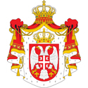 Serbia Coat Of Arms (Large)