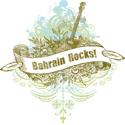Bahrain Rocks