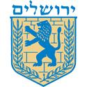 Jerusalem Emblem