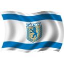Wavy Jerusalem Flag
