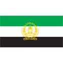 Afghanistan 1992 Flag