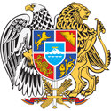Armenia Coat Of Arms