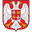 Yugoslavia Coat Of Arms