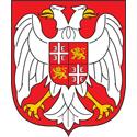 Yugoslavia Coat Of Arms