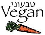 Vegan (Masculine Hebrew)