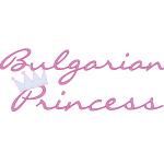 Crown Bulgarian Princess