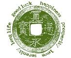 Lucky Japanese Coin