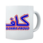 Proud Kafir (Infidel) Gifts