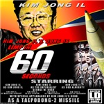 Kim Jong Il Limp in 60 Seconds T-shirts & Gifts