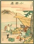 Japanese Art 11