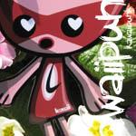 Lovestruck Mascot
