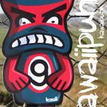 Grumpy Mascot