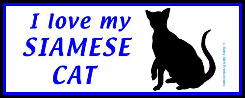 SIAMESE CAT T-SHIRTS