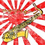 Japanese Grunge Sax