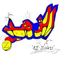Az-Zuhd Designs