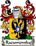 Razumovsky Family Crest, Coat of Arms