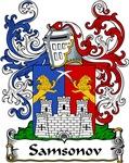 Samsonov Family Crest, Coat of Arms