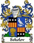 Sokolov Family Crest, Coat of Arms