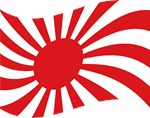 Japanese Rising Sun Flag Wave