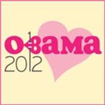 Girly Pierced Obama 2012 Shirts