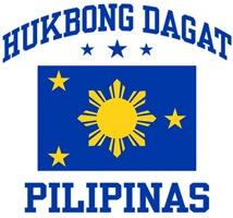 Hukbong Dagat Pilipinas  t-shirts