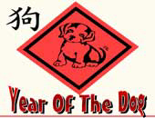 Chinese Zodiac  | Year of the Dog