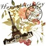 Vintage French Postcard 7-7 Birthday