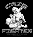 Crib Fighter - Baby Brawl