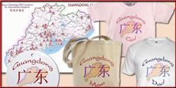 GUANGDONG, China