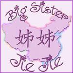 Big Sister (Jie Jie) China