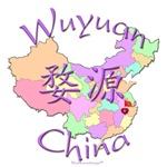 Wuyuan Color Map, China