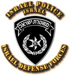 Israel - Police - Silver