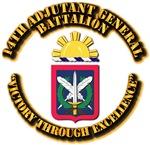 COA - 14th Adjutant General Battalion