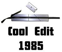 Cool Edit 1985