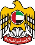 UAE Coat of Arms