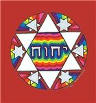 YHVH David's Star