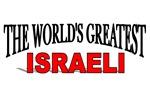 The World's Greatest Israeli