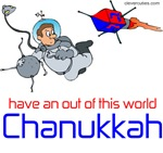 Out of this world Chanukkah