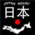 Japan Face