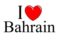 I Love Bahrain