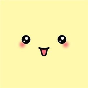 Cute Kawaii Face