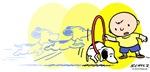Hula Hoop Hop